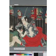Toyohara Kunichika: 「団七九郎兵衛 市川団十郎」 - Waseda University Theatre Museum