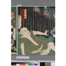 Toyohara Kunichika: 「儀平次 市川左団次」 - Waseda University Theatre Museum