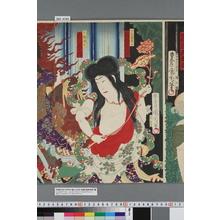 Toyohara Kunichika: 「矜羯羅童子 助高屋高助」「不動明王 市川団十郎」 - Waseda University Theatre Museum