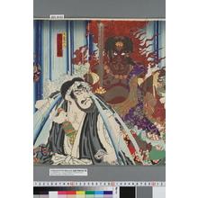 Toyohara Kunichika: 「文覚上人 市川団十郎」 - Waseda University Theatre Museum
