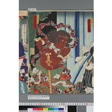 Toyohara Kunichika: 「制咤迦童子 中村芝翫」 - Waseda University Theatre Museum