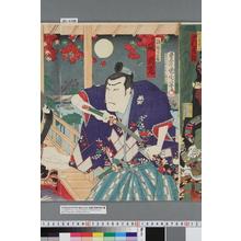 Toyohara Kunichika: 「渡辺わたる 嵐璃寛」 - Waseda University Theatre Museum
