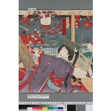 Toyohara Kunichika: 「けさ御ぜん 助高屋高助」 - Waseda University Theatre Museum