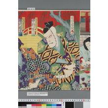 Toyohara Chikanobu: 「遠藤将監持遠 中村芝翫」 - Waseda University Theatre Museum