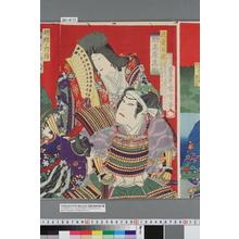 Toyohara Kunichika: 「逸倉右近 助高屋高助」 - Waseda University Theatre Museum