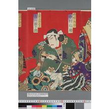 Toyohara Kunichika: 「胡蝶ノ内侍 中村福助」「上総五郎忠光 市川団十郎」 - Waseda University Theatre Museum