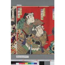 Toyohara Kunichika: 「遠藤将監持遠 中村芝翫」「猪ノ熊左近 嵐璃寛」 - Waseda University Theatre Museum