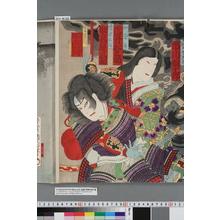 Toyohara Chikanobu: 「かをる 岩井松之助」「逸倉右近 助高屋高助」 - Waseda University Theatre Museum