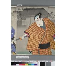 Toyohara Kunichika: − - Waseda University Theatre Museum
