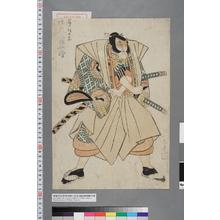 歌川豊国: 「小林の朝日奈 坂東三津五郎」 - 演劇博物館デジタル