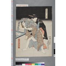 歌川国貞: 「粧坂のかしく」「鬼王小坊七郎助」 - 演劇博物館デジタル
