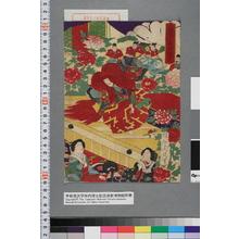 Toyohara Chikanobu: 「高貴ノ上覧石橋ノ図」 - Waseda University Theatre Museum