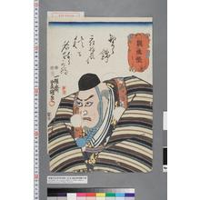 Utagawa Kunisada: 「勧進帳」 - Waseda University Theatre Museum