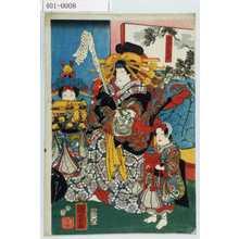 Utagawa Kuniyoshi: 「地ごく大夫」 - Waseda University Theatre Museum