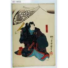 歌川国芳: 「景清」 - 演劇博物館デジタル