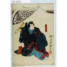 Utagawa Kuniyoshi: 「景清」 - Waseda University Theatre Museum