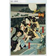 Utagawa Kunisada: 「阿沙丸」「大日坊」 - Waseda University Theatre Museum