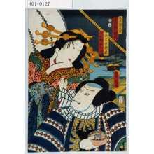 Utagawa Kunisada: 「見立八景之内 遠江灘の帰帆」「桑名屋徳蔵」「傾城桧垣太夫」 - Waseda University Theatre Museum