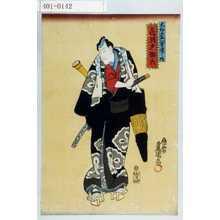 Utagawa Kunisada: 「大江戸五人男達之内」「花川戸助六」 - Waseda University Theatre Museum
