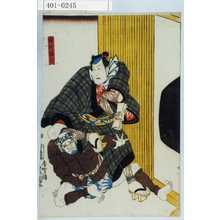 歌川国貞: 「漁師梅六」 - 演劇博物館デジタル