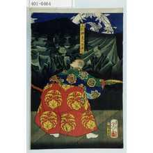 Tsukioka Yoshitoshi: 「上杉輝虎入道謙信」 - Waseda University Theatre Museum