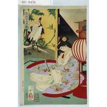 Tsukioka Yoshitoshi: 「護国女太平記」 - Waseda University Theatre Museum