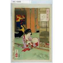 Tsukioka Yoshitoshi: 「月百姿」「其角」 - Waseda University Theatre Museum