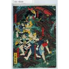 Utagawa Yoshitsuya: 「平井保昌」 - Waseda University Theatre Museum