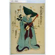 Unknown: 「卯三月六日」 - Waseda University Theatre Museum