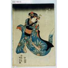 Utagawa Kunisada: 「お岩ゆう霊 尾上菊五郎」 - Waseda University Theatre Museum