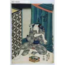 歌川国貞: 「猟師綱蔵 坂東彦三郎」 - 演劇博物館デジタル