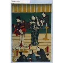 Utagawa Kunisada: 「瀬川如皐」「河竹新七」 - Waseda University Theatre Museum