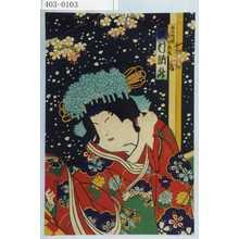 Toyohara Kunichika: 「弁の内侍実ハ千枝狐 沢村訥升」 - Waseda University Theatre Museum