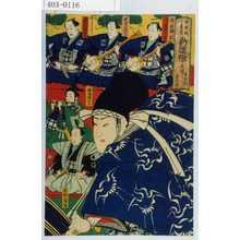 Toyohara Kunichika: 「歌舞伎十八番之内 勧進帳 友右衛門 三升 国太郎」 - Waseda University Theatre Museum
