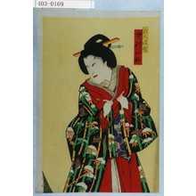 Toyohara Kunichika: 「乳人政岡 中村福助」 - Waseda University Theatre Museum