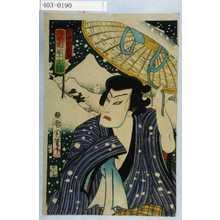 Toyohara Kunichika: 「月雪花一眼千金 はこねの雪」「神刀徳次 中村芝翫」 - Waseda University Theatre Museum