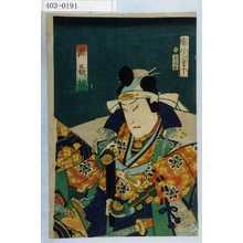 Toyohara Kunichika: 「源義経」 - Waseda University Theatre Museum