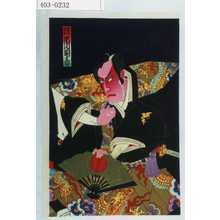 豊原国周: 「熊谷直実 市川団十郎」 - 演劇博物館デジタル