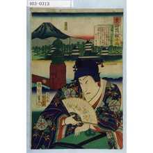 Toyohara Kunichika: 「東海道一眼千両」「日本橋 左金吾頼兼」 - Waseda University Theatre Museum