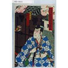 香朝楼: 「歌舞伎座新狂言 和田合戦女舞鶴」 - Waseda University Theatre Museum