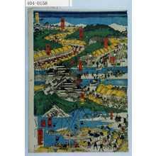 Utagawa Kunisada II: - Waseda University Theatre Museum