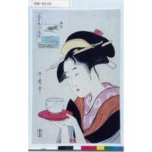 喜多川歌麿: - 演劇博物館デジタル