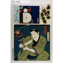 Toyohara Kunichika: 「み立いろはあわせ」「天川屋丁稚伊吾」 - Waseda University Theatre Museum
