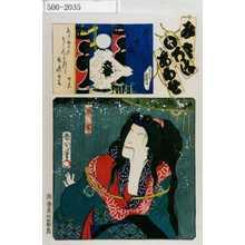 Toyohara Kunichika: 「み立いろはあわせ」「浦里」 - Waseda University Theatre Museum