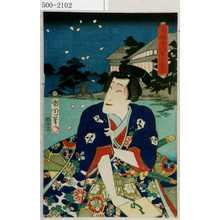 Toyohara Kunichika: 「今様五人男」「花岡文七」 - Waseda University Theatre Museum