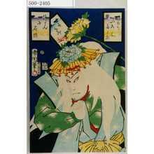Toyohara Kunichika: 「俳ゆういろはたとゑ」「ほたんに石橋」 - Waseda University Theatre Museum