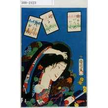 Toyohara Kunichika: 「俳ゆういろはたとへ」「鳴子にはち」「義神おまつ」 - Waseda University Theatre Museum