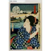 Toyohara Kunichika: 「江戸八景之内 忍ばずの夜の月 大和屋於竜」「坂東しうか」 - Waseda University Theatre Museum