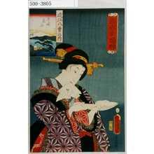 Utagawa Kunisada: 「濡髪女鳴神」「近江八勇の内」「唐崎夜雨」 - Waseda University Theatre Museum