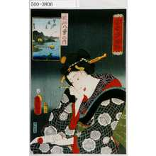 Utagawa Kunisada: 「濡髪女鳴神」「近江八勇の内」「堅田の雁春」 - Waseda University Theatre Museum